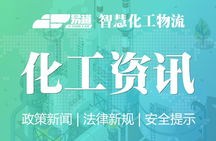 【回顾】2019氟化工大事记盘点!