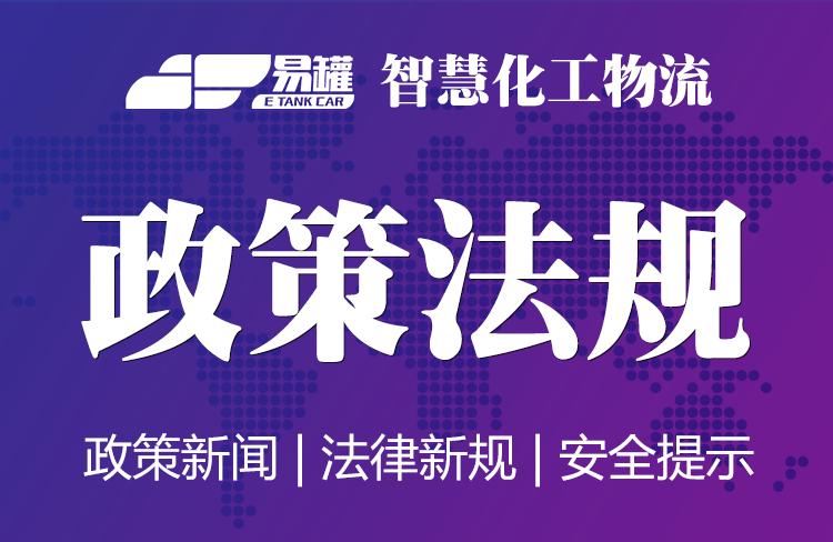 【最新】黑龙江货车收费标准!