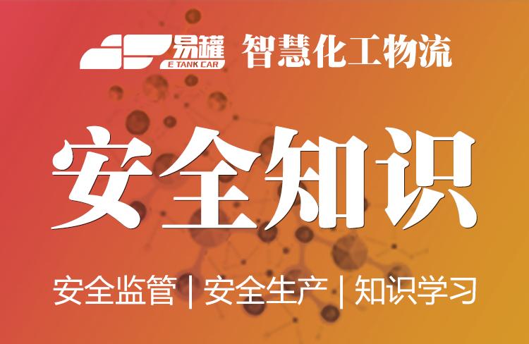 """【安全】苹果信誉平台提醒:冬季行车四宗""""最""""!安全必备!火速转发!"""