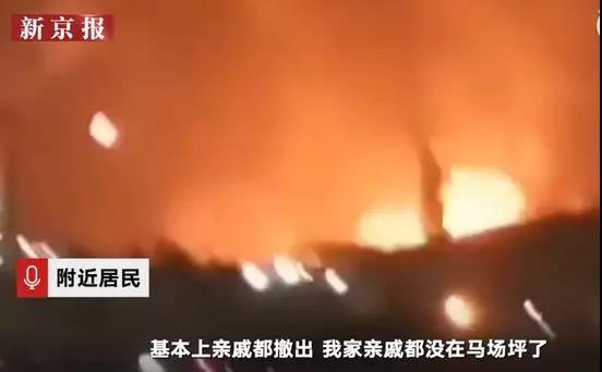 【事故】 3人遇难!杭州一工厂罐体发生爆裂!该集团14天内发生两起事故!!