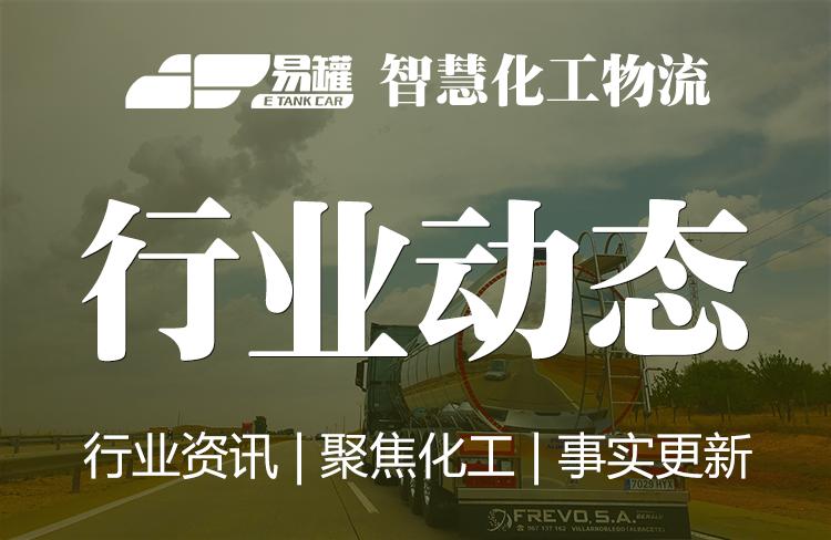 武汉病毒爆发影响 令原油需求前景蒙阴