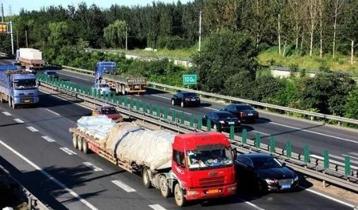 【最新】青海省高速货车收费标准出炉!