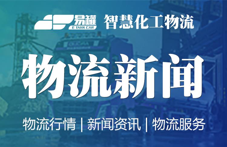 【北京】对赴鄂返京救灾货车司机封闭管理