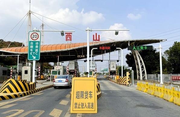 【唐津高速】严格治超 劝返超载货车165辆!