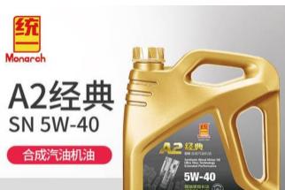 經典潤滑油小編科普潤滑油到底屬不屬于危險品?