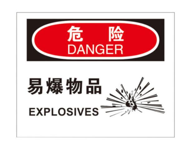 化工和?;菲髽I如何安然度夏?湖北省應急管理廳發布安全風險防控提示