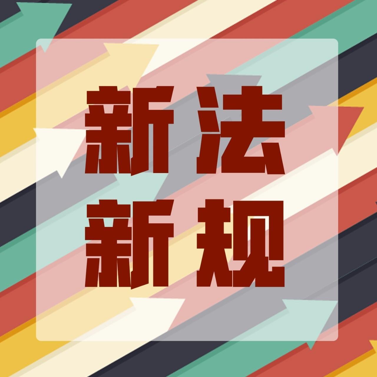 """江蘇治超新規:8月1日起,貨車闖卡最高罰3萬,嚴控""""百噸王""""!"""